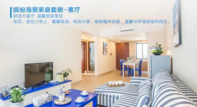 一呆公寓(原伊思德度假公寓)·闸坡阳江海陵岛